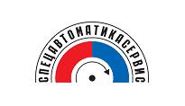 ООО «Спецавтоматика-сервис»